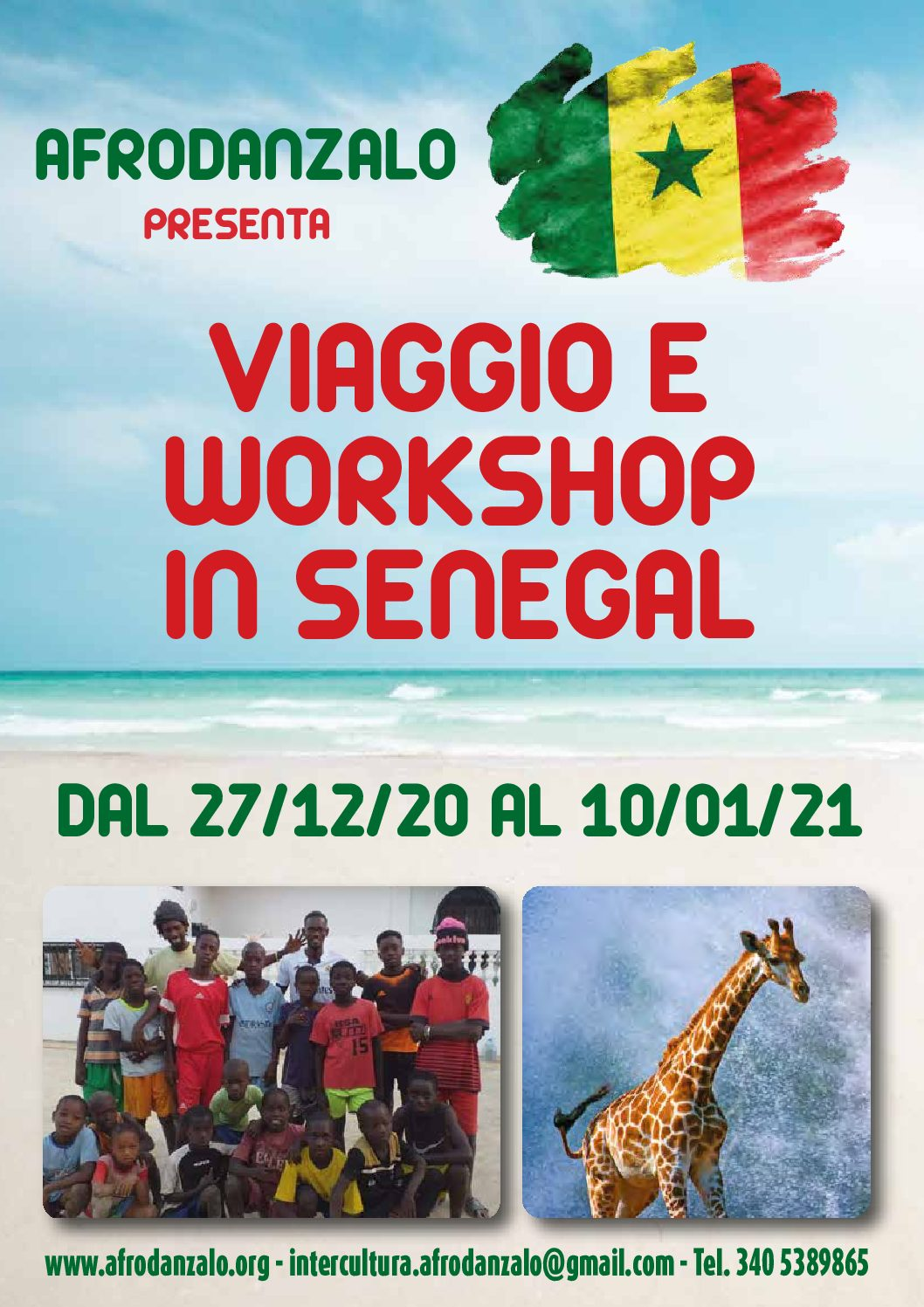 Viaggio e Workshop in Senegal